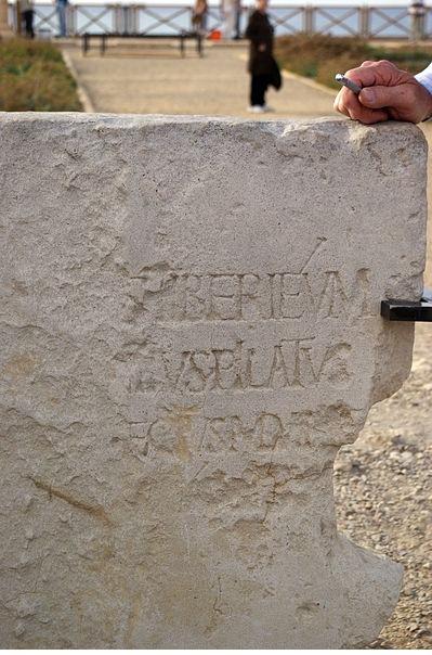 Prutah (Leptón) de Poncio Pilato. Jerusalén L IZ año 17 de Tiberio (30 - 31 d. C.) Image
