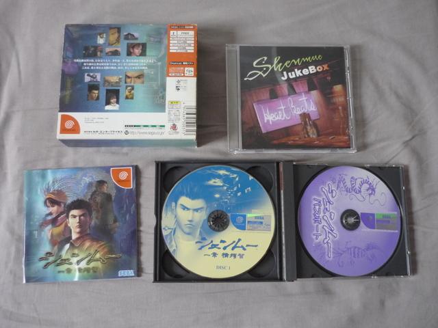 [VDS/TROC] Saturn et Dreamcast Jap jeux P1040181
