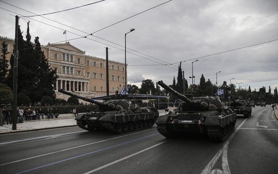 Hellenic Military & Security Multimedia 5_1