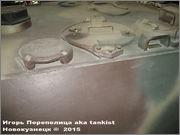 """Немецкая тяжелая САУ  """"JagdPanther""""  Ausf G, SdKfz 173, Deutsches Panzermuseum, Munster Jagdpanther_Munster_032"""