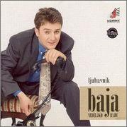 Nedeljko Bajic Baja - Diskografija 1997_p
