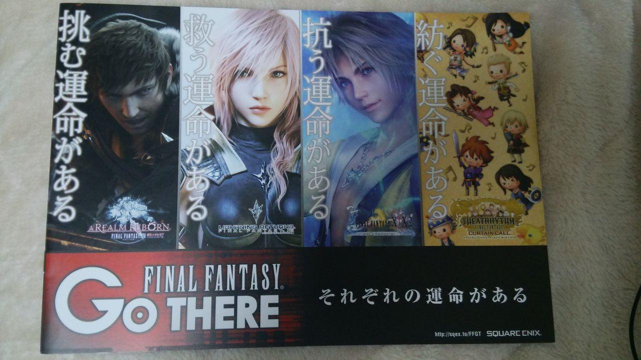 Final Fantasy X/X-2 HD - Plusieurs édition JAP du jeu (VITA/PS3) - Page 2 DSC_0038