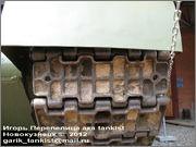 Советский средний танк ОТ-34, завод № 174, осень 1943 г., Военно-технический музей, г.Черноголовка, Московская обл. 34_075