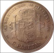 5 Pesetas Amadeo I 1871 - con resello  IMG_2372_resello_2