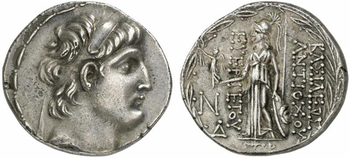 Tetradracma de Antioco VII Evergetes. Reino de Siria. Antioquia. (138-129 a. C).  949127