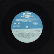 Nervozni postar - Diskografija 1988_va