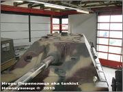 """Немецкая тяжелая САУ  """"JagdPanther""""  Ausf G, SdKfz 173, Deutsches Panzermuseum, Munster Jagdpanther_Munster_001"""