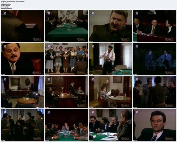 Četrdesetosma - Zavera i Izdaja (1988) Cetr