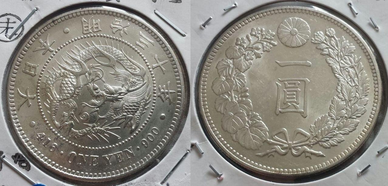1 Yen. Japón. Emperador Meiji. Osaka. 1897 (Año 30 de la era Meiji). SC. IMG_20151118_WA0010