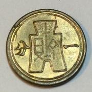 1 Fen  1940  República de China  acuñada en laton IMG_1333
