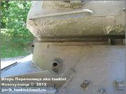 Советский тяжелый танк ИС-2, ЧКЗ, февраль 1944 г.,  Музей вооружения в Цитадели г.Познань, Польша. 2_125