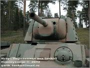 Советский тяжелый танк КВ-1, ЛКЗ, июль 1941г., Panssarimuseo, Parola, Finland  1_028