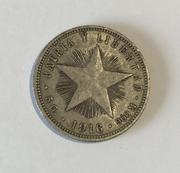 20 centavos República de Cuba 1916 8_E517_BA9-6_B9_E-493_E-86_C8-_F3_BEB3_F9_FB1_F
