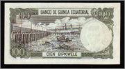 100 Bibkwele Guinea Ecuatorial 1979 (FNMT) Guinea79_100b