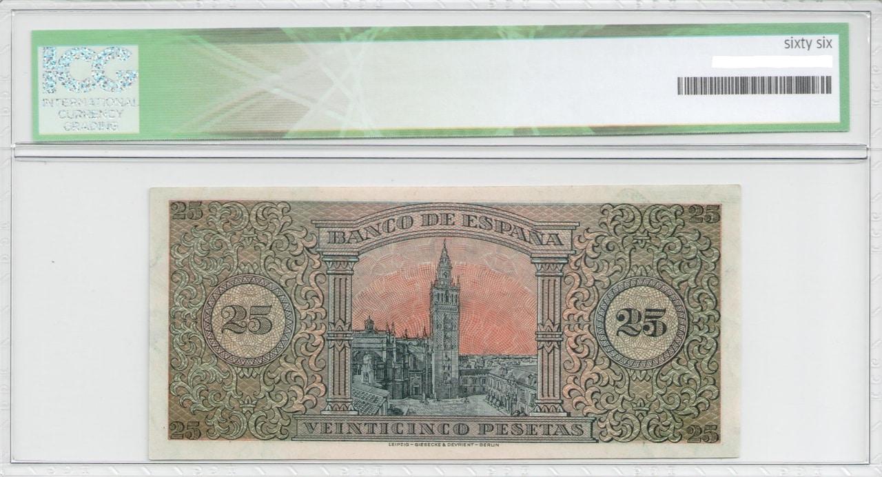 Colección de billetes españoles, sin serie o serie A de Sefcor Catedral_de_sevilla_reverso