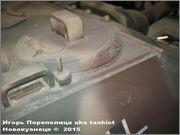 """Немецкая тяжелая САУ  """"JagdPanther""""  Ausf G, SdKfz 173, Deutsches Panzermuseum, Munster Jagdpanther_Munster_030"""