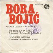 Bora Bojic - Diskografija R_4613397_1369942008_6995_jpeg