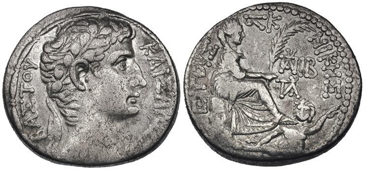 Las monedas de la traición de Judas. Tetra_antioquia