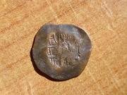 Trachy del imperio latino de Constantinopla P1420295