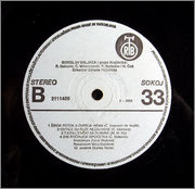 Borislav Bora Drljaca - Diskografija 1982_vb