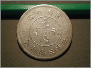 1/2 dolar China provincia de Yunnan P4050908