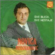 Novca Negovanovic -Doskografija R_2216047_1270367361_jpeg