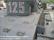 Немецкий средний танк PzKpfw III Ausf.F, Sd.Kfz 141, Musee des Blindes, Saumur, France Pz_Kpfw_III_Saumur_024