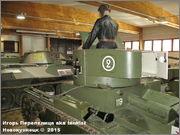 Советский легкий танк Т-26, обр. 1933г., Panssarimuseo, Parola, Finland  26_212