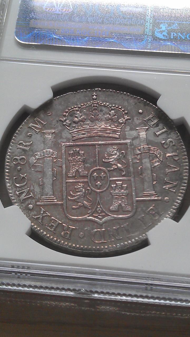 8 reales 1813 Fernando VII Guatemala IMAG0669