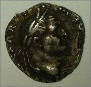 Denario de Vespasiano. COS ITER TR POT. Roma Moneda01b_280gr_160mm