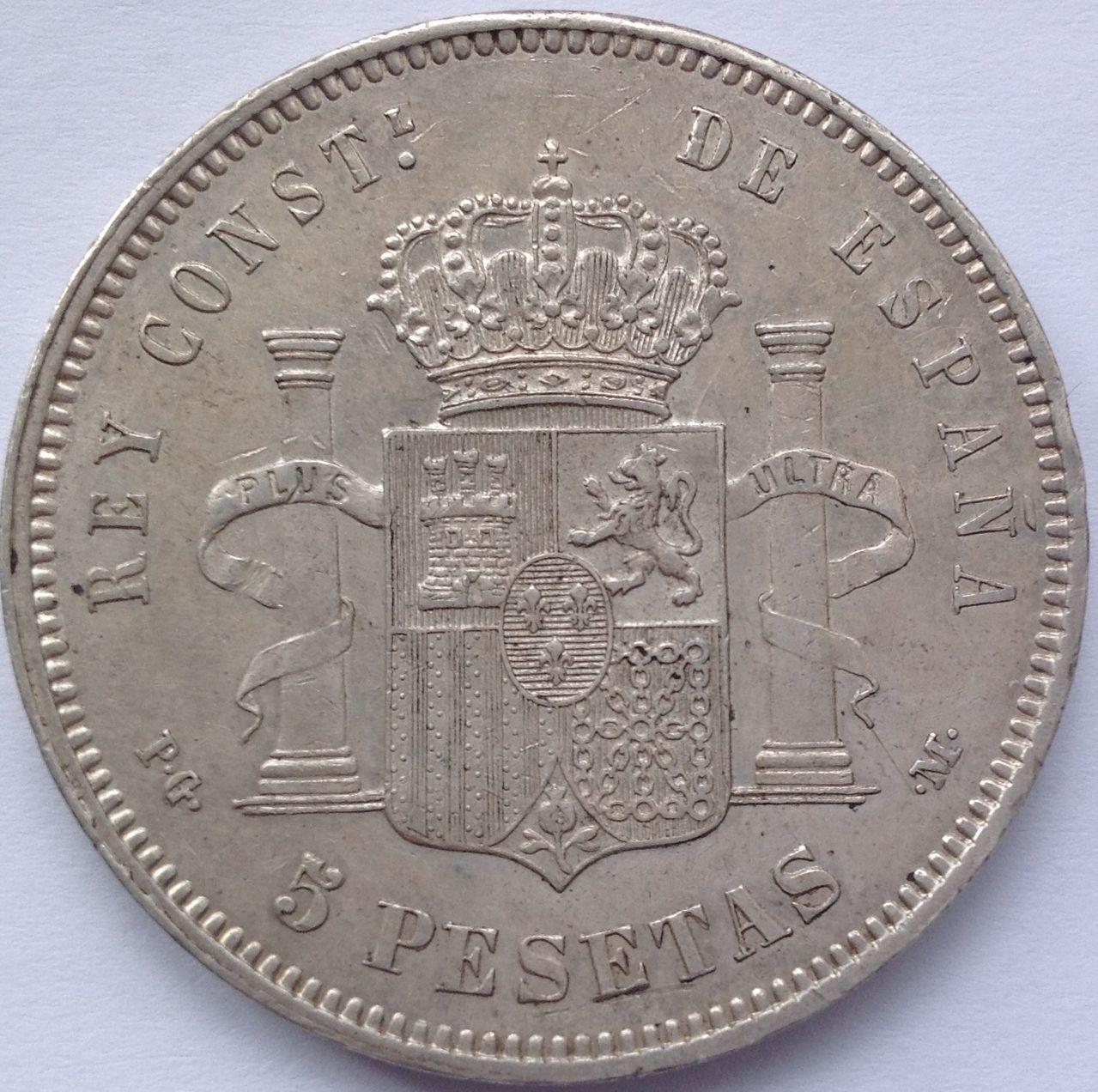 5 pesetas 1891 *91 Alfonso XIII Image