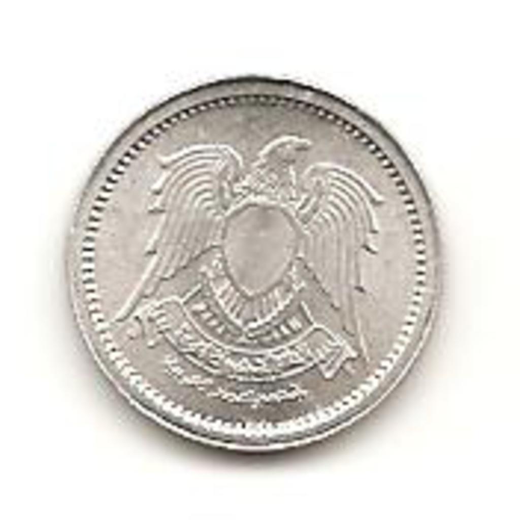 1 millieme de 1972 Egipto Image