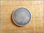 1/4 Rial. Arabia Saudita (1935-36) P1290914