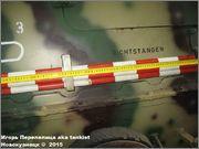 """Немецкая 15,0 см САУ """"Hummel"""" Sd.Kfz. 165,  Deutsches Panzermuseum, Munster, Deutschland Hummel_Munster_064"""