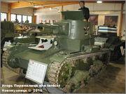 Советский легкий танк Т-26, обр. 1933г., Panssarimuseo, Parola, Finland  26_227