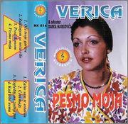 Verica Serifovic - Diskografija - Page 2 1992_Ka