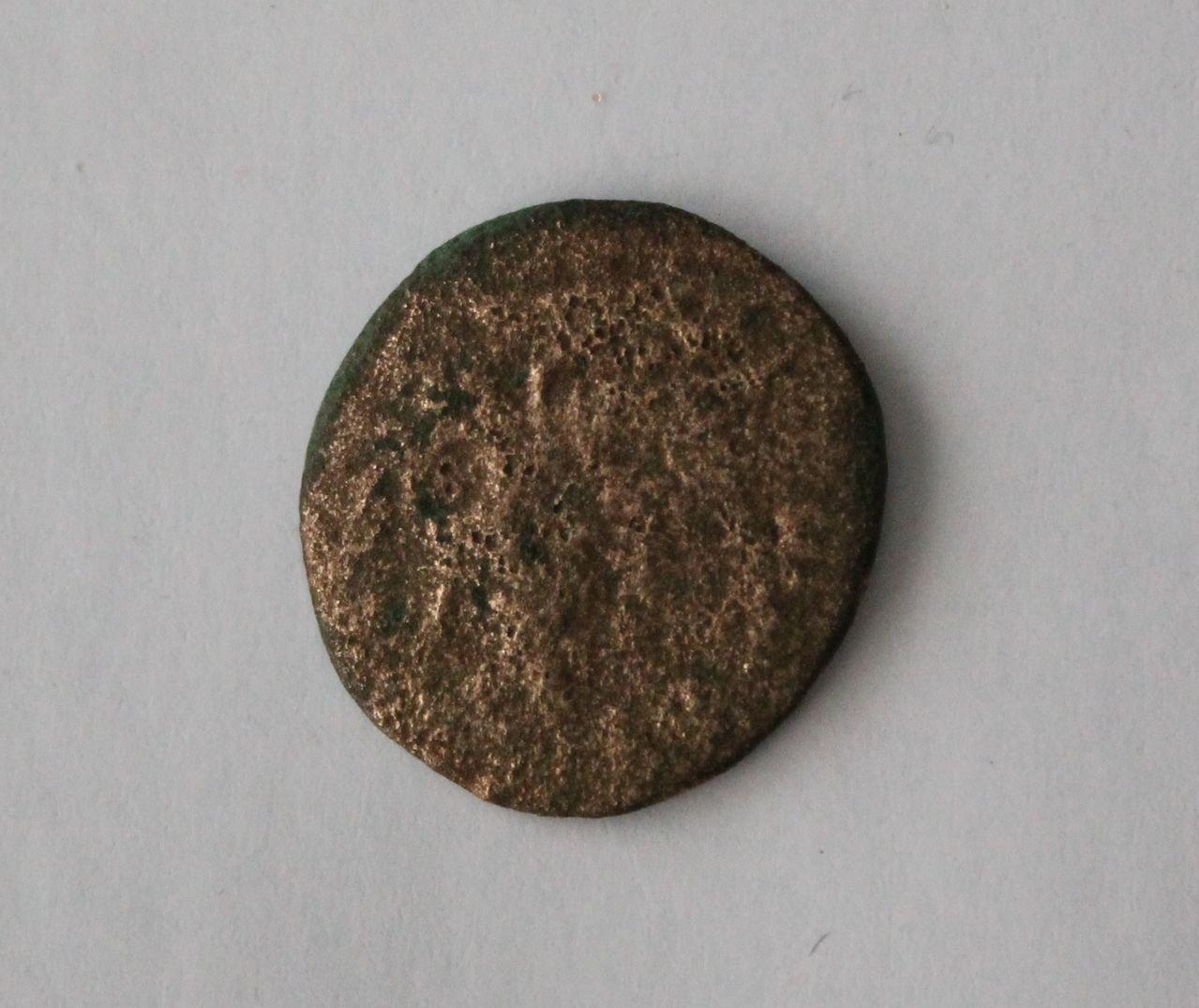 AE25 de la Rebelión de Bar Kojba. Judea. 132-135 d.C. Image