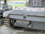 Немецкий средний танк PzKpfw III Ausf.F, Sd.Kfz 141, Musee des Blindes, Saumur, France Pz_Kpfw_III_Saumur_023