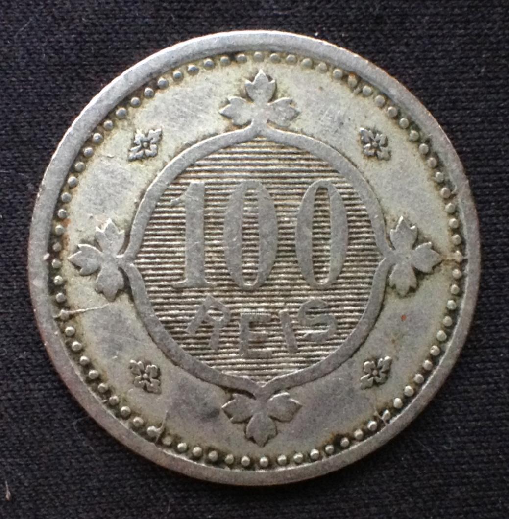 100 reis 1900- Carlos I Portugal IMG_2276