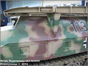 Немецкий средний бронетранспортер SdKfz 251/7  Ausf D,  Musee des Blindes, Saumur, France 251_7_Saumur_028
