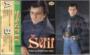 Serif Konjevic - Diskografija Serif_1993_Prednja