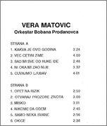 Vera Matovic - Diskografija - Page 2 R_4232261_1359229750_4591