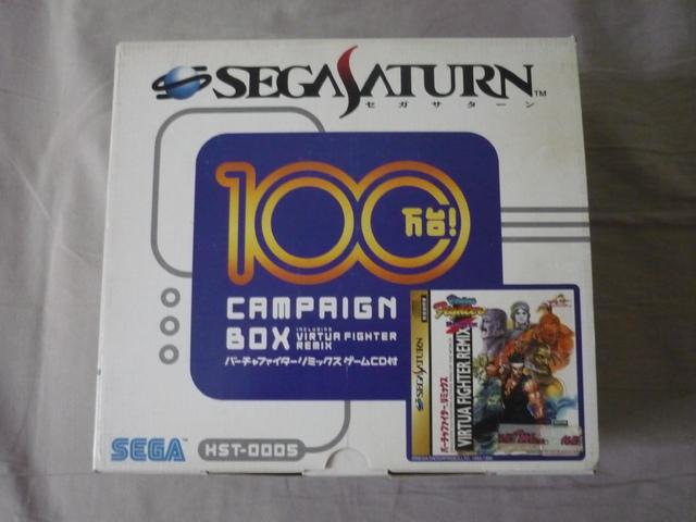 [VDS/TROC] Saturn et Dreamcast Jap jeux P1040080