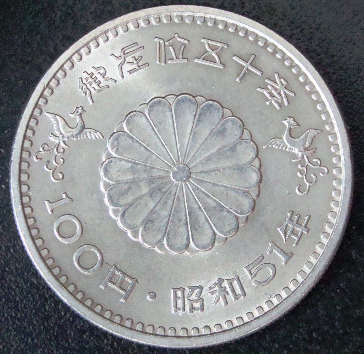 100 Yen. Japón (50 Aniversario de Hirohito) JAP_100_Yen_50_Aniversario_de_Hirohito_rev