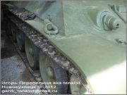 Советский средний танк ОТ-34, завод № 174, осень 1943 г., Военно-технический музей, г.Черноголовка, Московская обл. 34_011