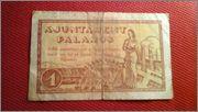 1 Peseta Palamos, 1937 20151025_001143