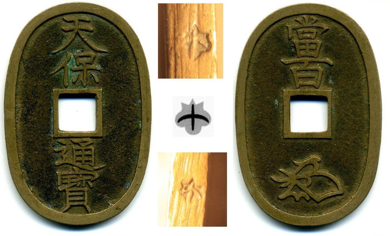 100 Mon  de la era Tempo Tsuho. Tempo