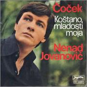 Nenad Jovanovic -Diskografija 77_kostano