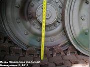 "Немецкий тяжелый танк  Panzerkampfwagen VI  Ausf E ""Tiger"", SdKfz 181,  Deutsches Panzermuseum, Munster Tiger_I_Munster_021"