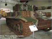 "Немецкий тяжелый танк  Panzerkampfwagen VI  Ausf E ""Tiger"", SdKfz 181,  Deutsches Panzermuseum, Munster Tiger_I_Munster_004"